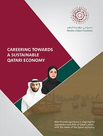 التخطيط والتوجيه المهني من أجل اقتصاد قطري مُستدام