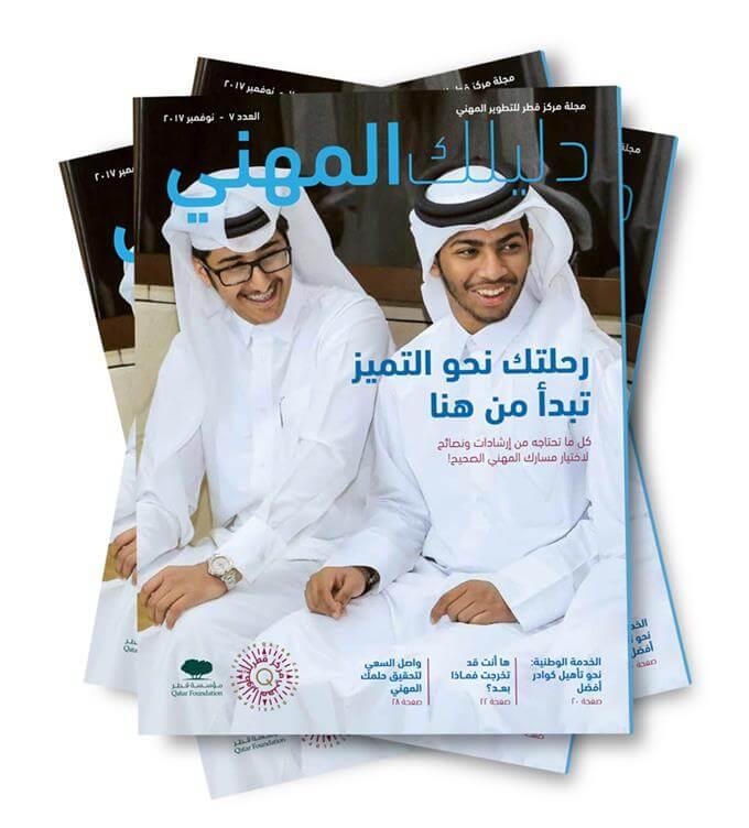 qcdc-releases-7th-editione9326f940ced60429e6bff0000e4