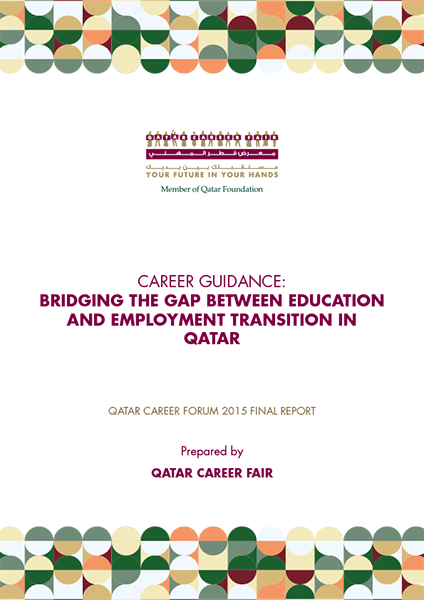 Qatar Career Development Centre(QCDC EN)