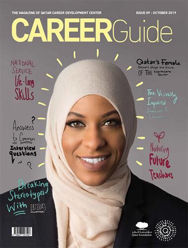 Career Guide 2019