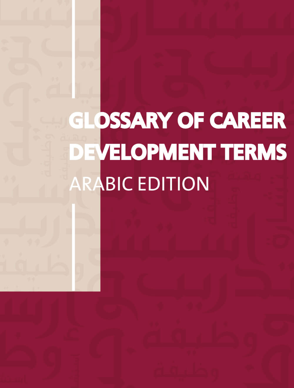 Glossary of Career Development Terms.PDF