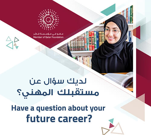 Book a Career Advising Session