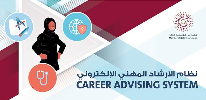 Career Advising System