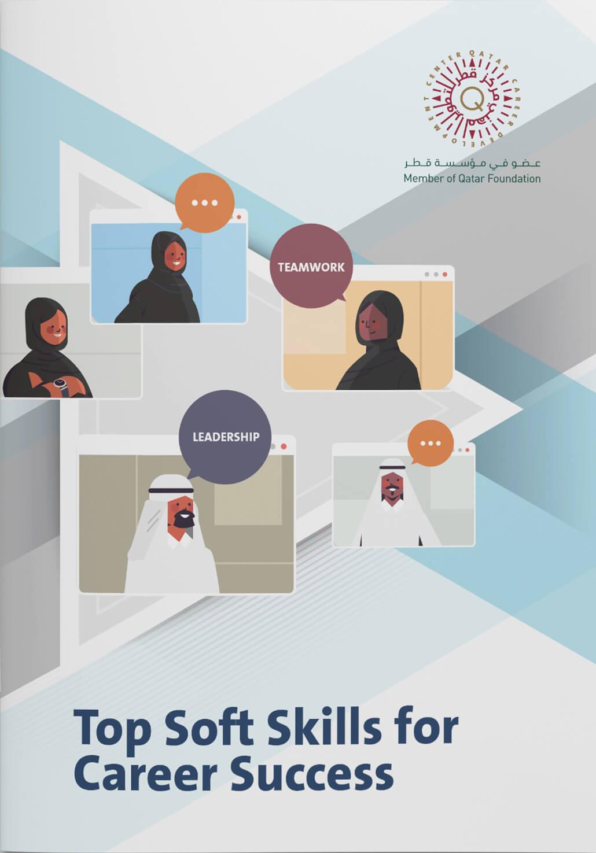 Top Soft Skills for Career Success.PDF
